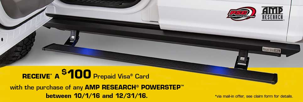 amp power step rebate