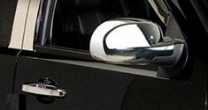 Chrome Trim Accessories PSG Automotive Outfitters